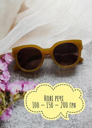 Новые очки солнцезащитные в цветной оправе1 фото