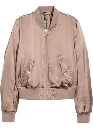 Атласная куртка бомбер h&m. s. новая.