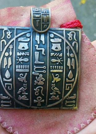 Египет кулон серебро