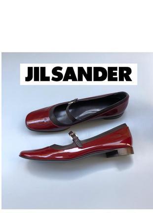 Jil sander лаковые кожаные классические туфли мэри джейн бургунди балетки кожа 100% owens
