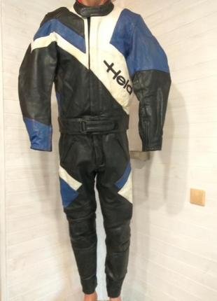 Кожаный мотокостюм held