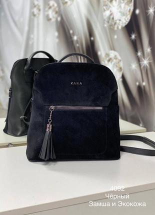 Яркий стилтный рюкзак