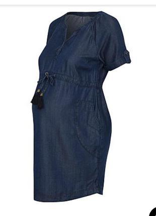 Туника платье для беременных кормящих