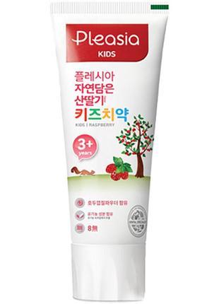 Детская зубная паста с малиновым вкусом amore pacific pleasia kids toothpaste raspberry