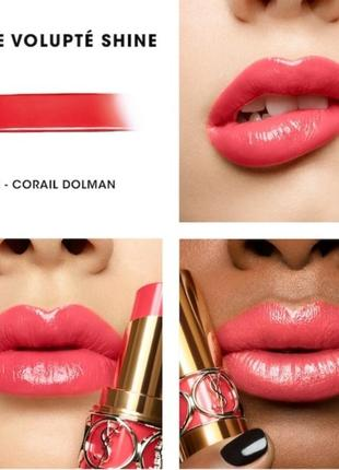 Помада-бальзам для губ ysl rouge volupte shine lipstick balm3 фото