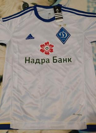 Футбольная футболка динамо s