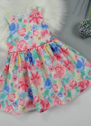 Платье на 12-18 см.