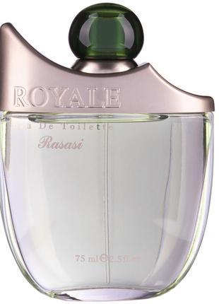 Royale rasasi - туалетна вода чоловіча