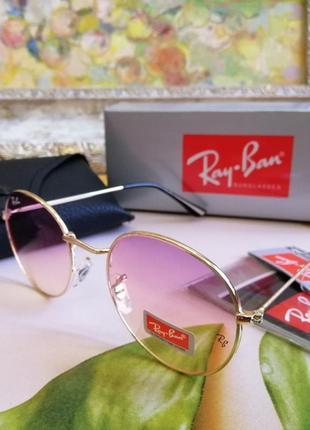 Эксклюзивные круглые женские розовые с градиентом очки раунды в металлической оправе