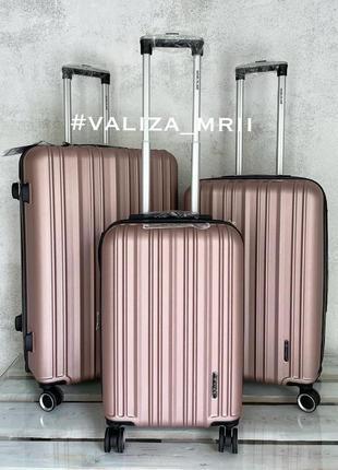 Качественные французские чемоданы, дорогая и выносливая фурнитура