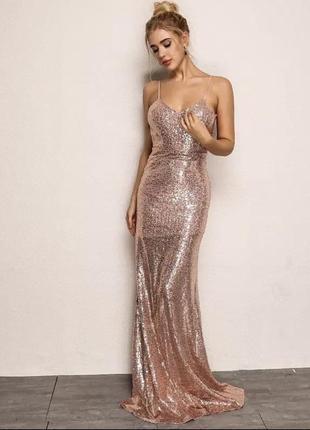 Выпускное- вечернее платье