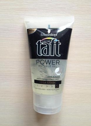 Taft power invisible gel для волос супер сильной фиксации