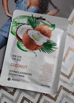 🥰маска патч для лица с кокосом 🥥 корейская косметика 🔥 для обличчя