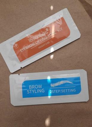Набор для ламинирования бровей в домашних условиях