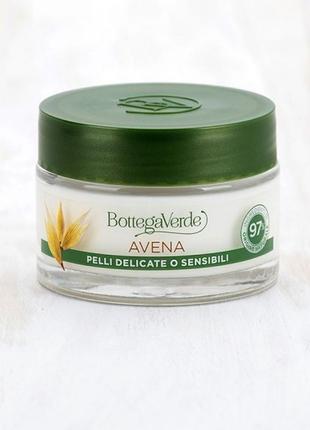 Дневной крем для чувствительной кожи лица «avena» с молочком итальянского овса