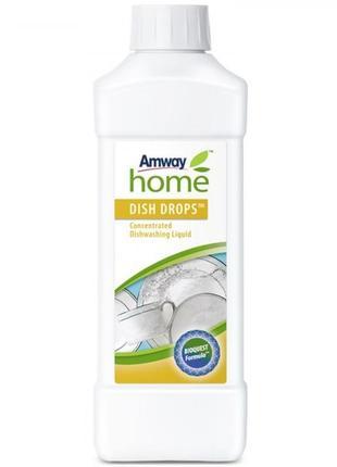 Концентрированное моющее средство для мытья посуды dish drops от amway