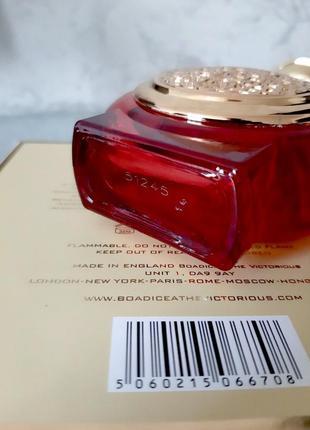 Boadicea the victorious pure narcotic оригинал_eau de parfum 2 мл затест9 фото