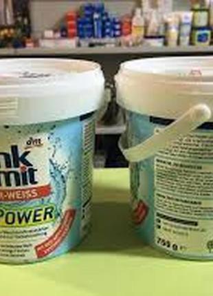 Пятновыводитель для белых вещей denkmit oxi power power-weiss 750 г, германия