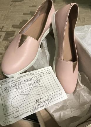 Лоферы розового цвета