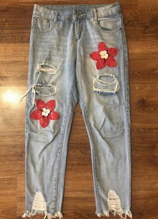 Джинсы, рваные джинсы