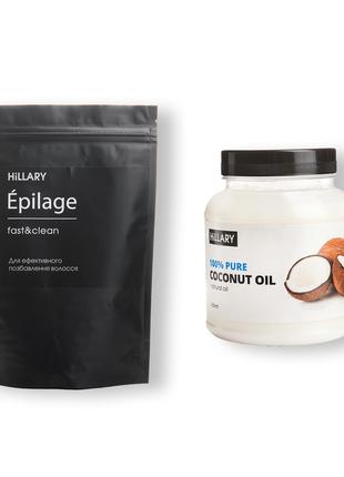 Рафінована кокосова олія, 500 мл + epilage hillary original, 100 г