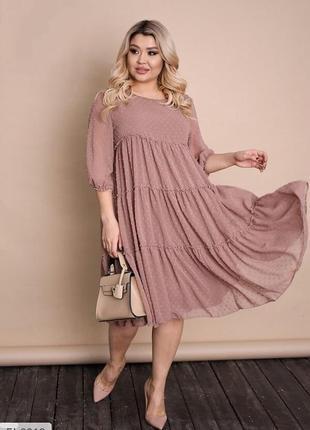 Платье fj-2811