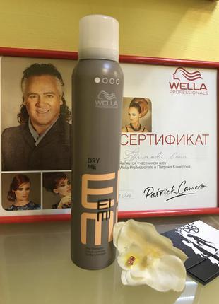 Wella professionalseimi сухой шампунь для волос wella professionals eimi dry me shampoo
