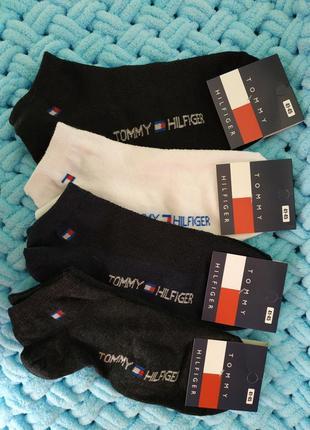 Мужские носки размер 41-46 на большой размер