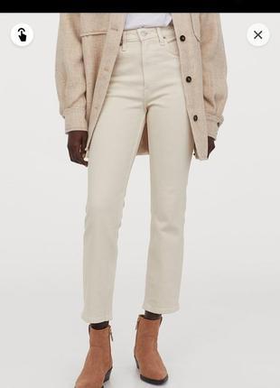 Стильные прямые бежевые джинсы h&m