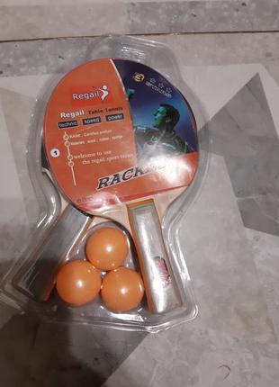 Игровой набор тенисные ракетки +3 мячика