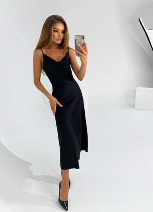 Шелковое платье 5 цветов, платье, платье комбинация, платье шелк (арт 100321)2 фото
