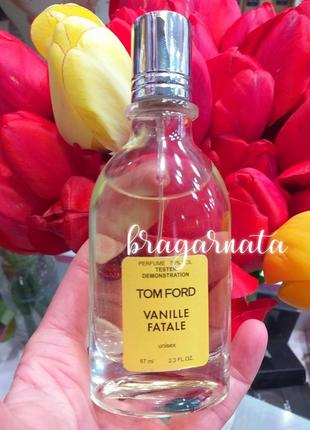 Vanille fatale🔅 унисекс парфюм, арабская парфюмерия