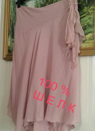 Нюдовая ассиметричная шелковая юбка nougat london , р 3