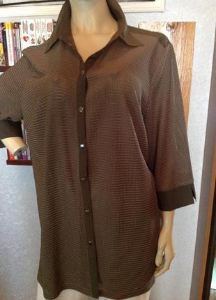 Импозантная немецкая рубашка - батник с плетенным передом, р. 56-58