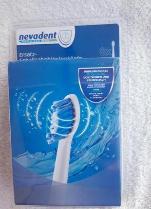 Набор насадок 8 шт на єлектрическую зубную щетку