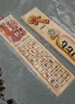 Закладка для книг комплект винтажное папирус