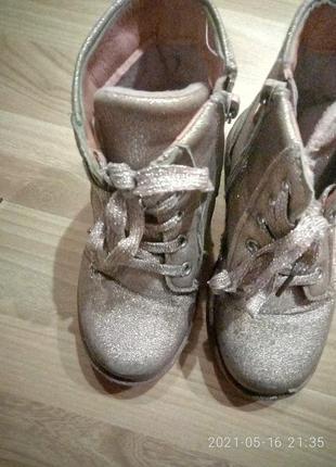 Отличные ботиночки