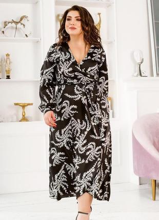 Легкое платье-сарафан на запах шелк размеры 46-48/50-52/54-56/58-60/62-64 (2243)