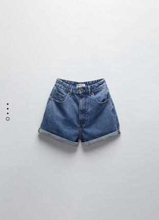 Джинсові шорти mom fit zara 32,36,38 в наявності2 фото