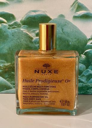 Франция 🇫🇷 nuxe сухое золотое масло для тела, волос nuxe huile prodigieuse or