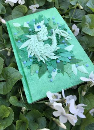 Блокнот скечбук декор дракон