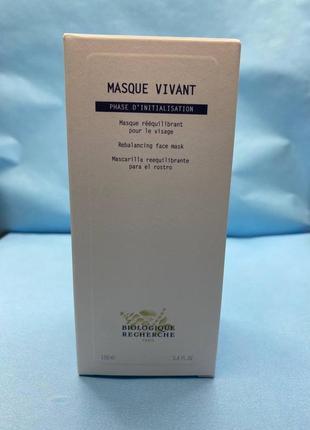 Очищувальна маска з екстрактом дріжджів  biologique recherche masque vivant2 фото