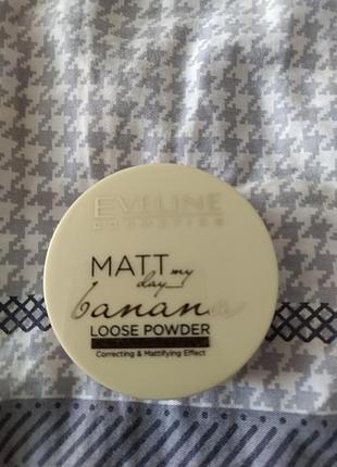 Matt my day banana бренда eveline cosmetics
