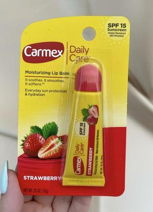 Бальзам для губ carmex daily care moisturizing lip balm клубника