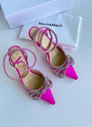 Женские туфли лодочки в стиле mach & mach💥натуральная кожа, розовые