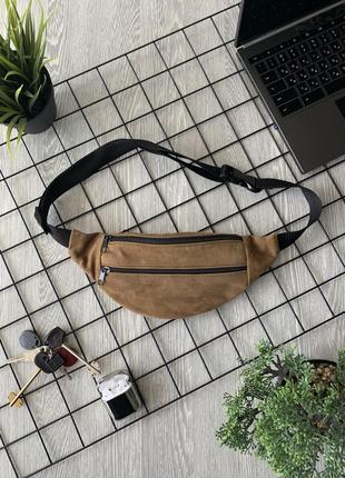 Компактная летняя бананка из натуральной замши горчичная сумка на пояс или плече б5