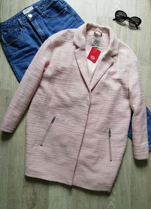 Стильный кардиган, пиджак, жакет, блейзер, ветровка, пальто