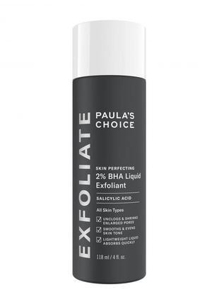 Тонік paula's choice - skin perfecting 2% bha liquid exfoliant 118 мл
