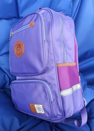 Рюкзак молодежный сool for school 41x27x16 см 17 л