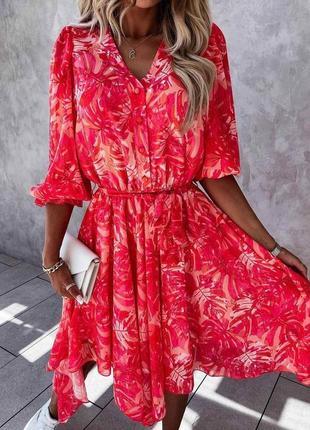 Нарядное летнее вечернее платье 👗 турция 🇹🇷 шифон отличное качество